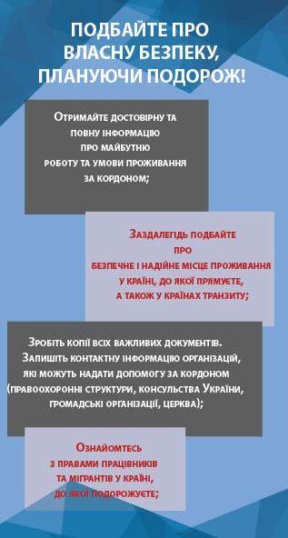 kartynka_protydiya-02