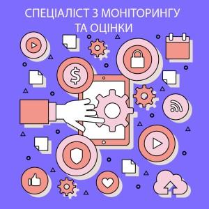 vakansyya_monytoryng-01