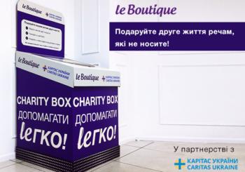 Leboutique_CharityBox