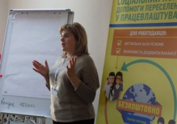Майстер-клас у Карітасі Харків