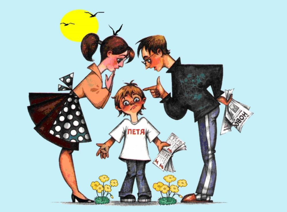 Запобігання шкільної тривожності
