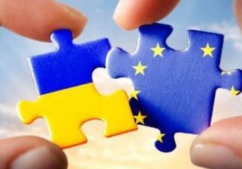 Кінопоказ до Дня Європи