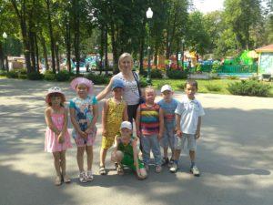 Діти Центру Підтримки Сім'ї