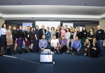 19 березня відбувся Форум «Діалог у миробудуванні: компроміс чи консенсус»