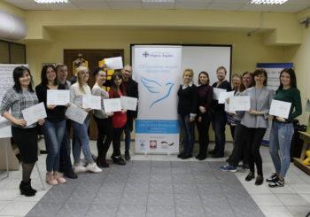Завершення сертифікованого курсу «Конфлікти в роботі та засоби психологічного самозбереження»