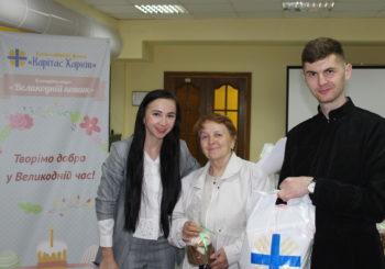 Великодня радість в оселях бенефіціарів Карітасу Харкова