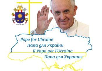 Вовчанськ. Виїзд проекту «Папа для України»