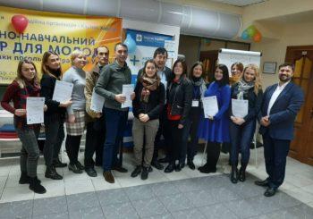 Семінар для мультиплікаторів на тему «Легальна міграція до Німеччини».
