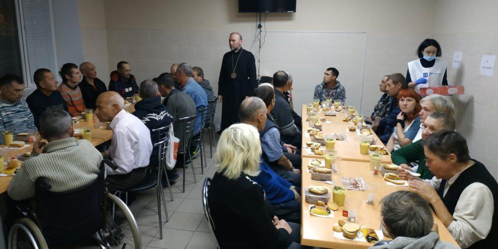 Вечеря для безхатченків