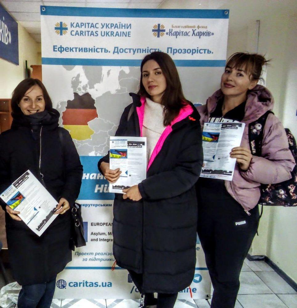 групові консультації з питань легальної міграції до Німеччини1