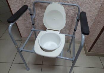 Як правильно підібрати крісло-туалет для потребуючого?